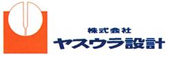 株式会社ヤスウラ設計